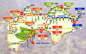 四国マップ(高幡地域)